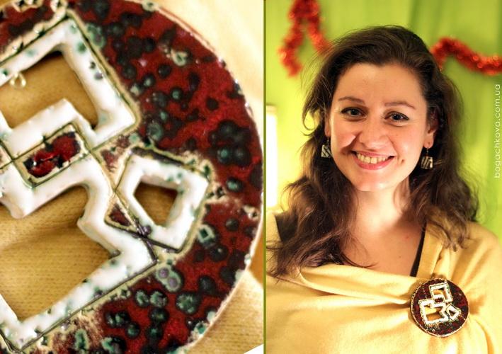 лучший подарок для девушки ,необычные украшения, керамическое панно, ceramic art jewelry, красивый подарок для девушки, индивидуальный, александра иваненко, art prykrasa, bogachkova, брошка