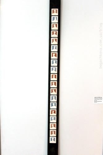 Stepan Andrusiv bog 500